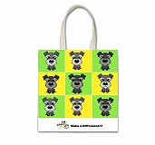 Hanging Bag With Caption Dog - Make A Difference - Green & Yellow - 16x16 Inch