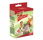 Vitapol Xlarge Mineral Block For Rodent Apple - 190 gm