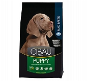 Cibau Maxi Breed Puppy Food - 2.5 Kg