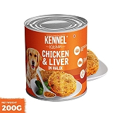 Kennel Kitchen Chicken Liver In Haldi - 200 gm ( Pack Of 5 )