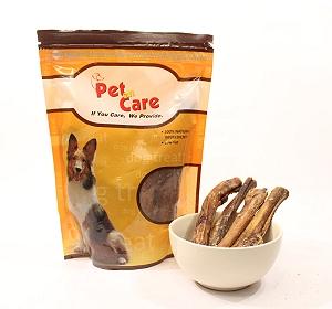 Pet en Care Pizzle - 200 gm