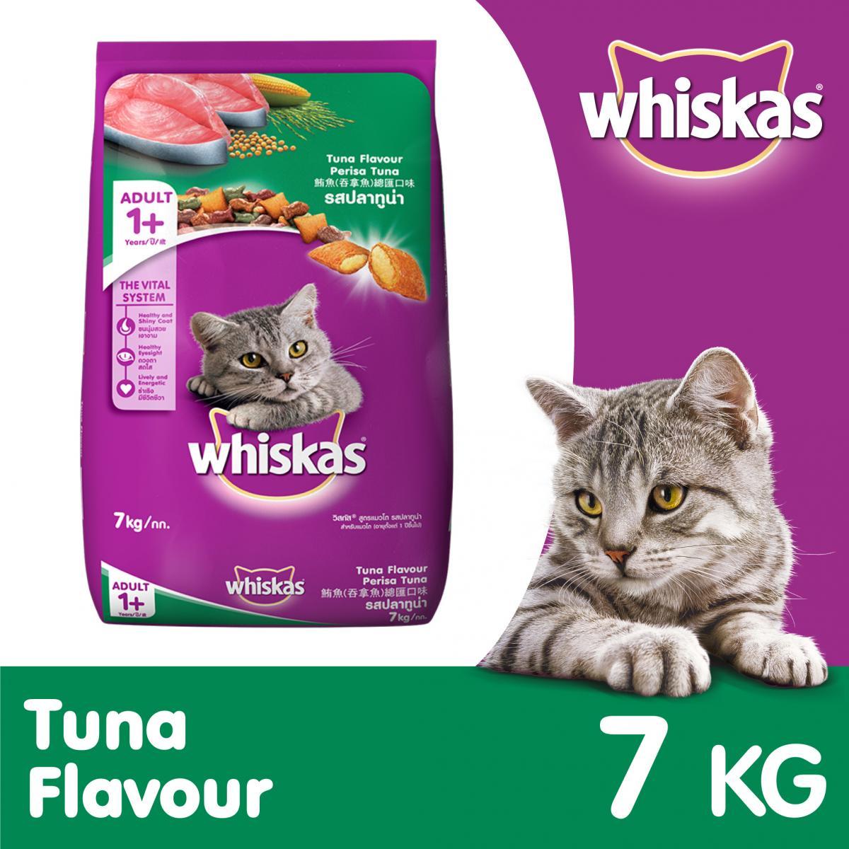 Whiskas Tuna Cat Food - 7 kg