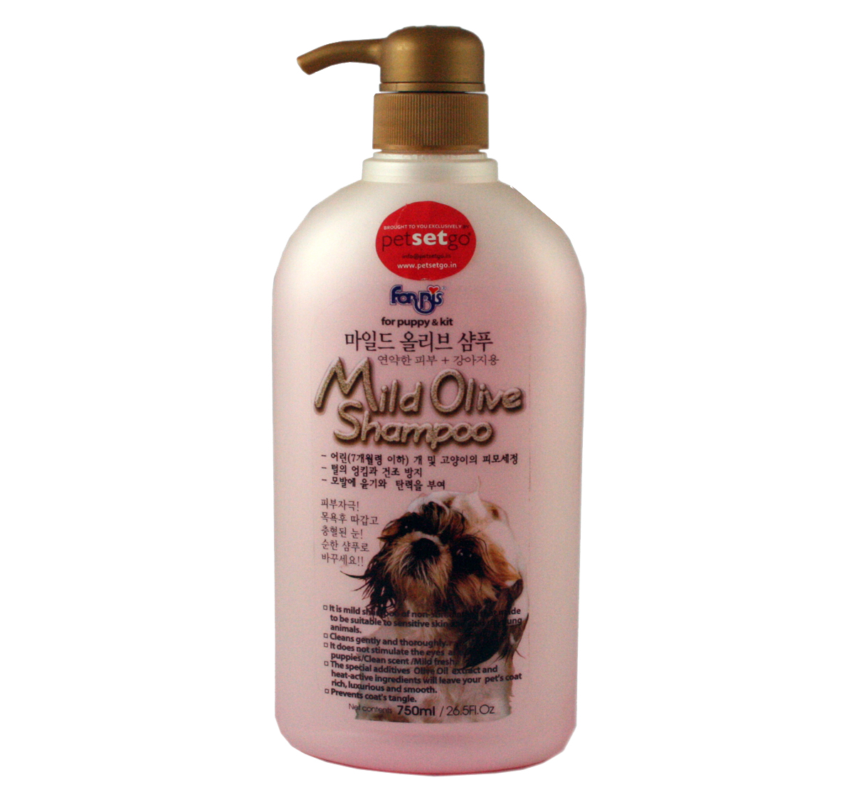 Best Mild Dog Shampoo