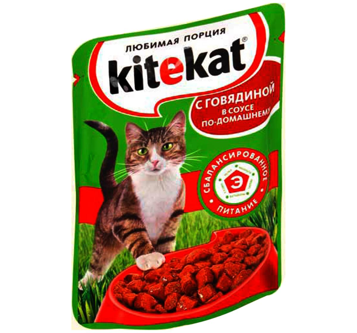 Kit E Kat Cat Food