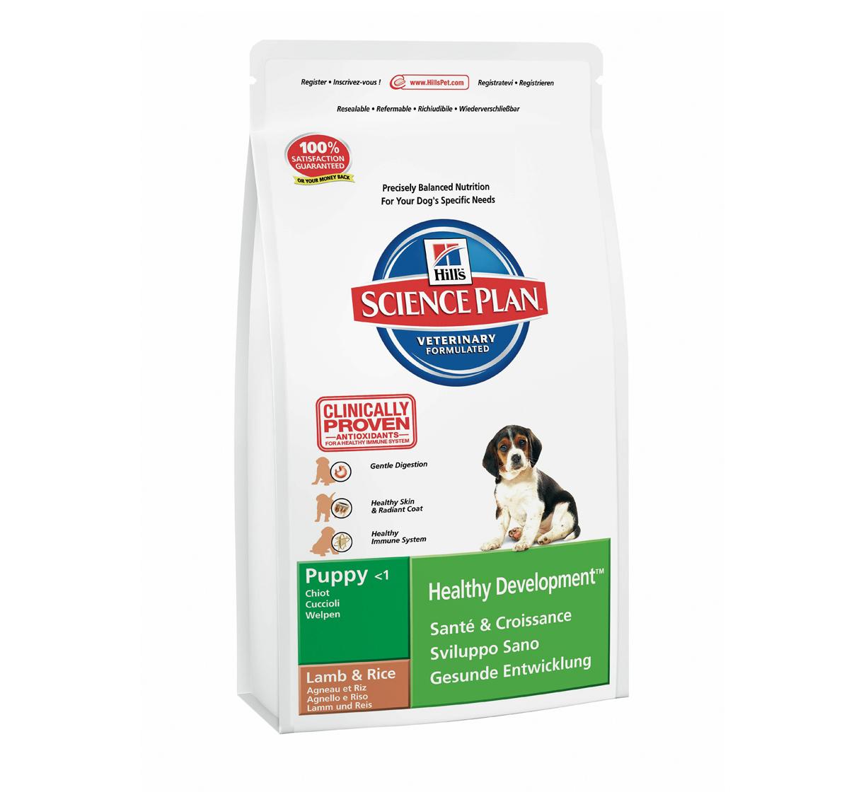 Hills Science Plan Dog Food Kg