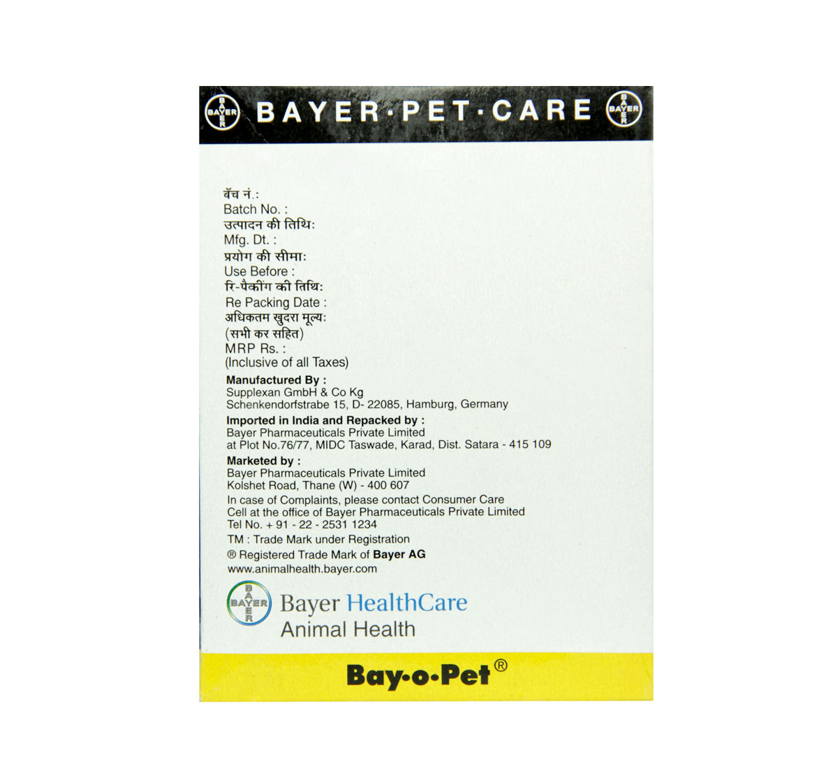 Bayer Megaflex Joint Supplement  For Dog & Cat - 100 gm