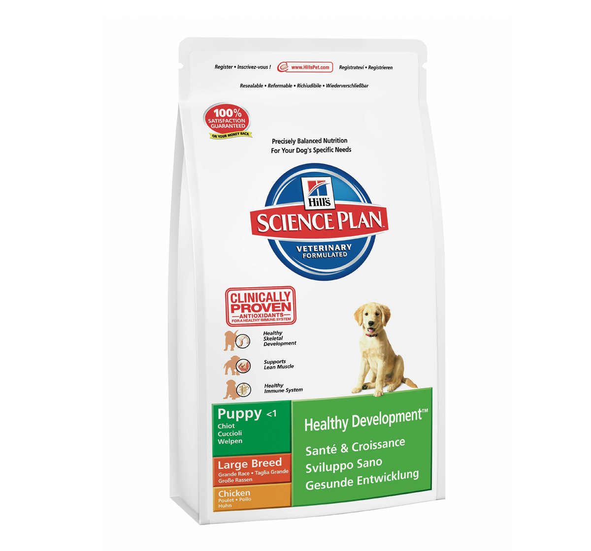 Hill's Science Plan Puppy сухой корм для щенков (с ягнёнком и рисом)