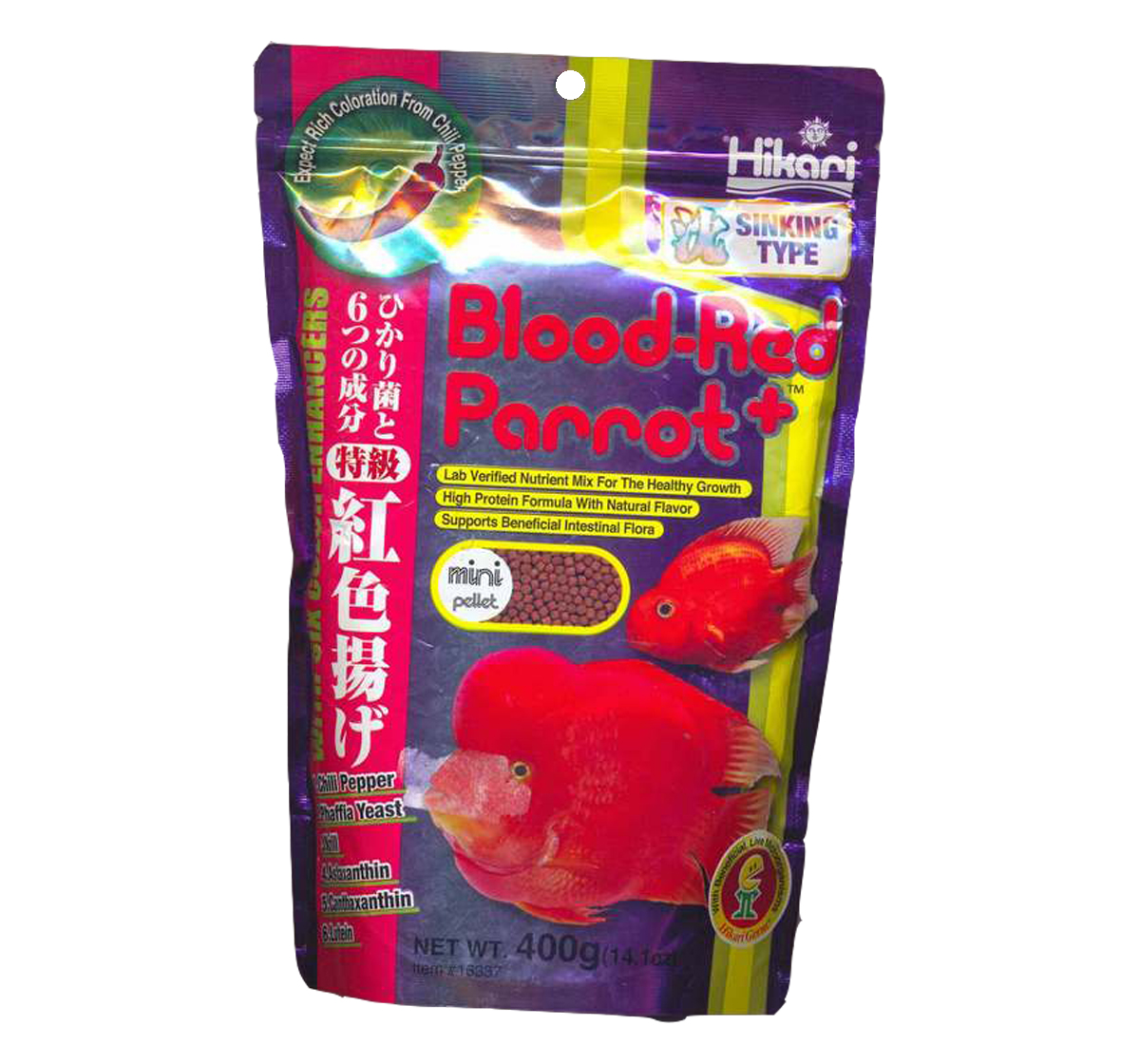 Hikari Blood Red Parrot Plus Sinking Fish Food - 400 Gm | DogSpot ...