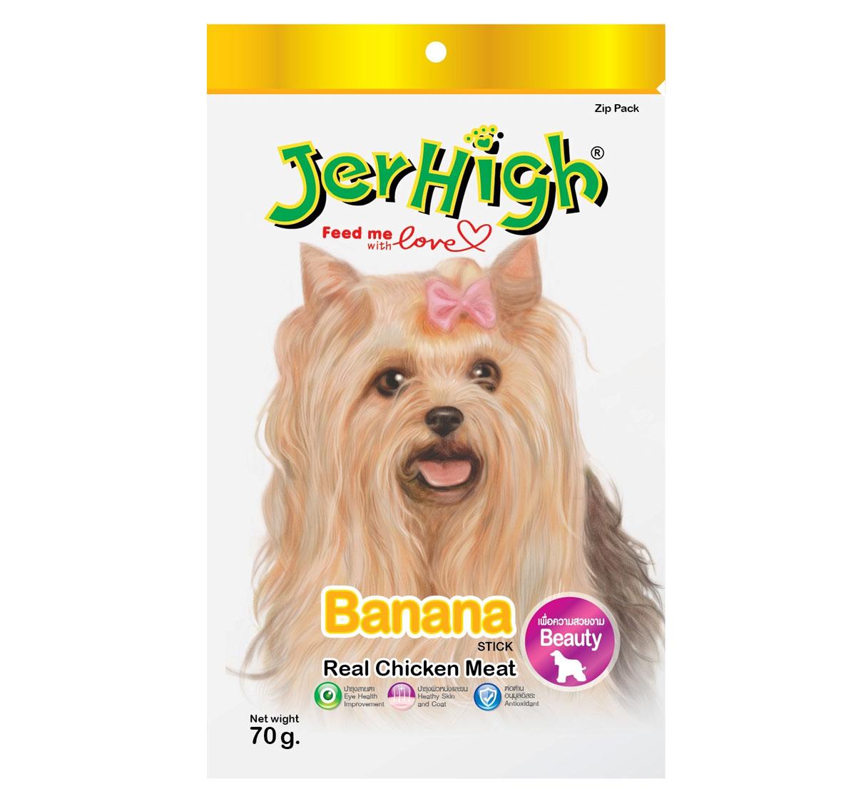 jerhigh fruity banana stick dog treats 70 gm dogspot online pet supply store. Black Bedroom Furniture Sets. Home Design Ideas
