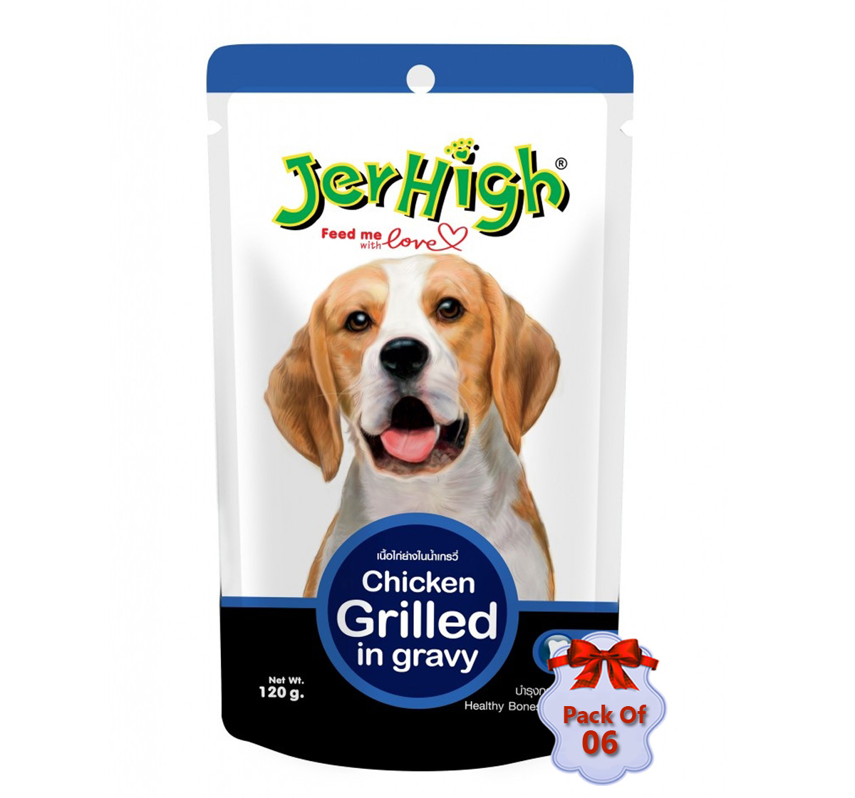 Best Dog Food At Discount Prices