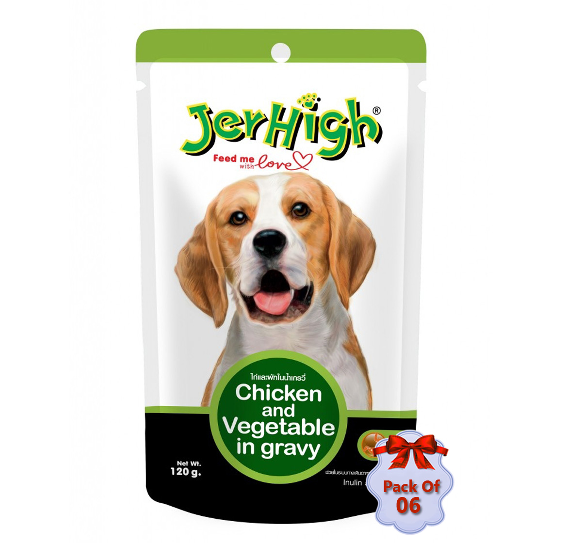 Jerhigh Chicken And Vegetable In Gravy Pouch - 120 gm (Pack Of 6)