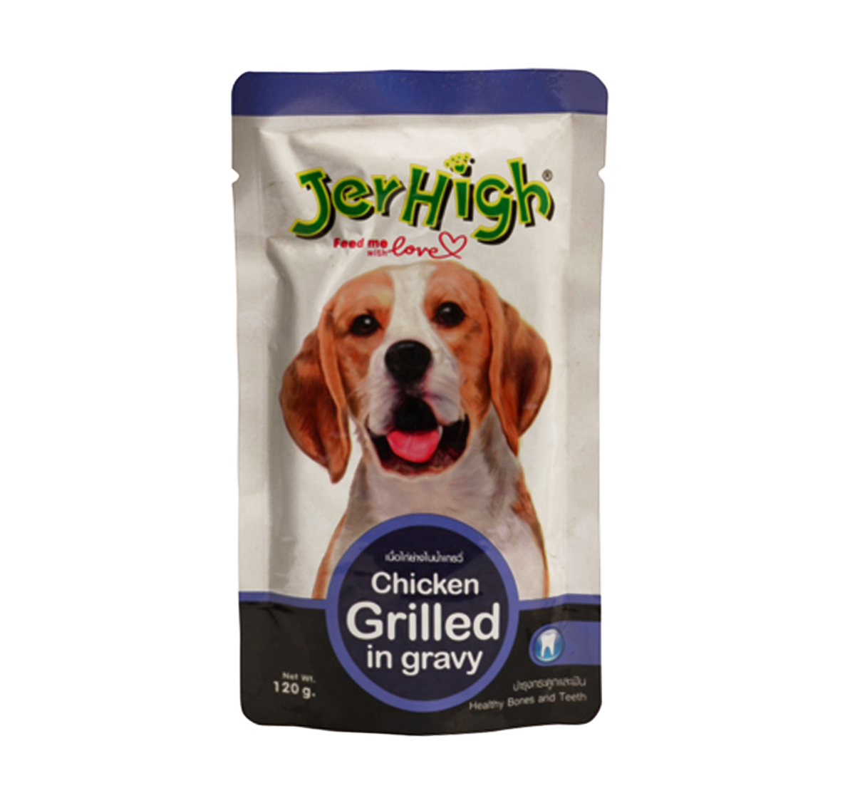 Jerhigh Chicken Grilled In Gravy Pouch  - 120 gm