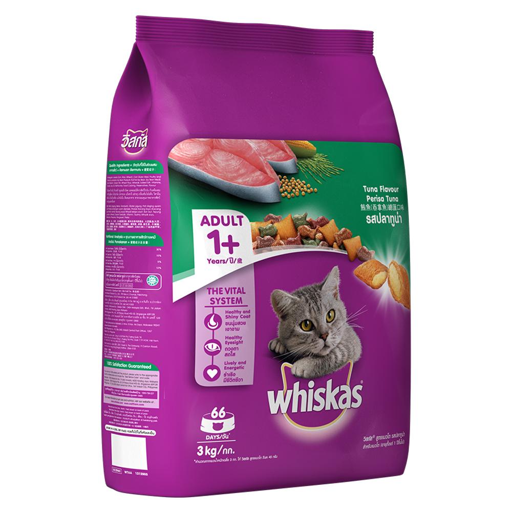 Whiskas Cat Food Pocket Tuna 3 Kg