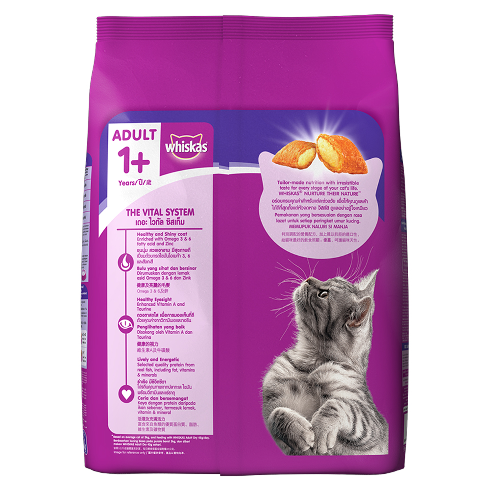 Whiskas Cat Food Pocket Mackerel 3Kg