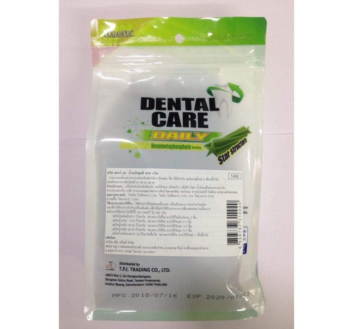 Dogaholic Denta Star Sticks 400 gm - Small