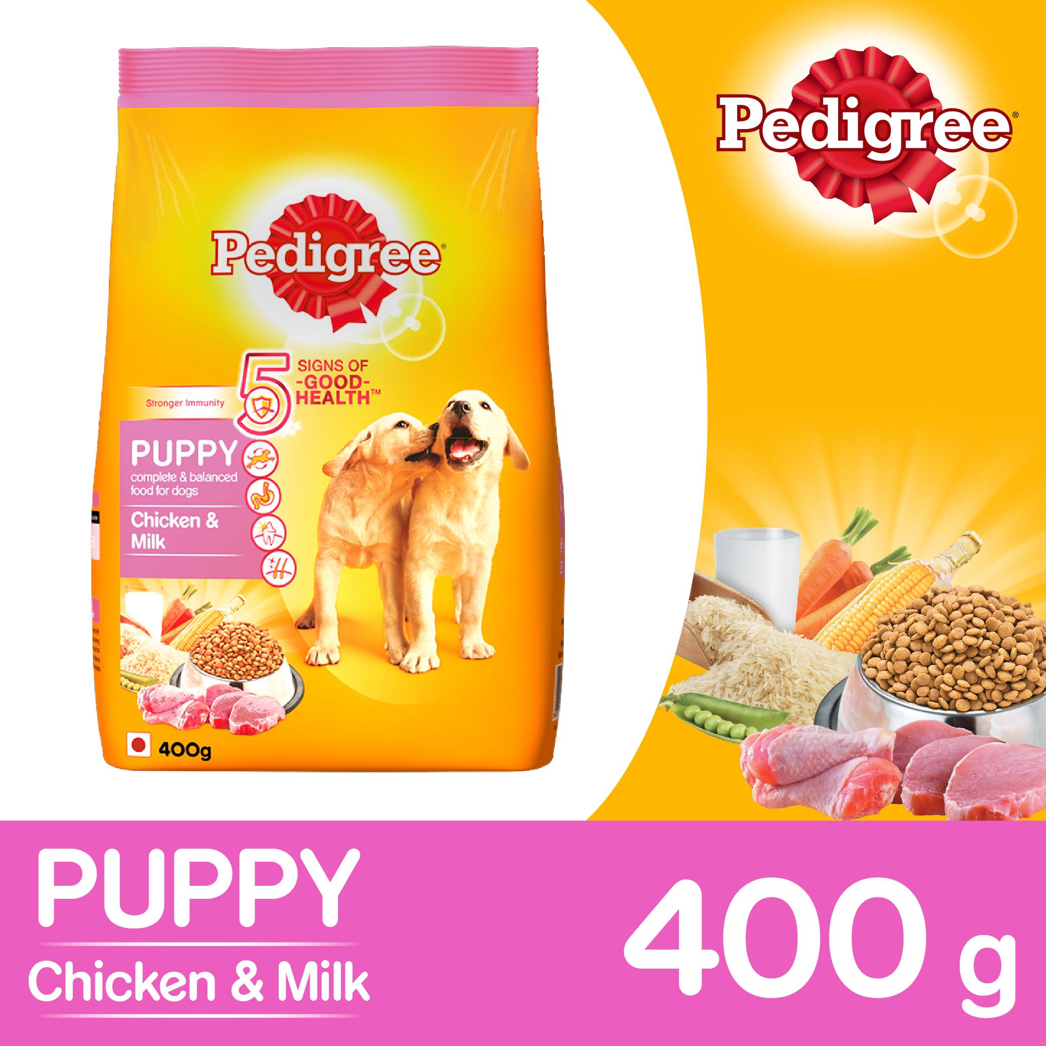 Pedigree Soft Dog Food Coupons