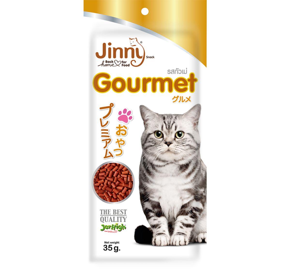Jerhigh Jinny Gourmet Cat Treat - 40 gm (Pack Of 5)