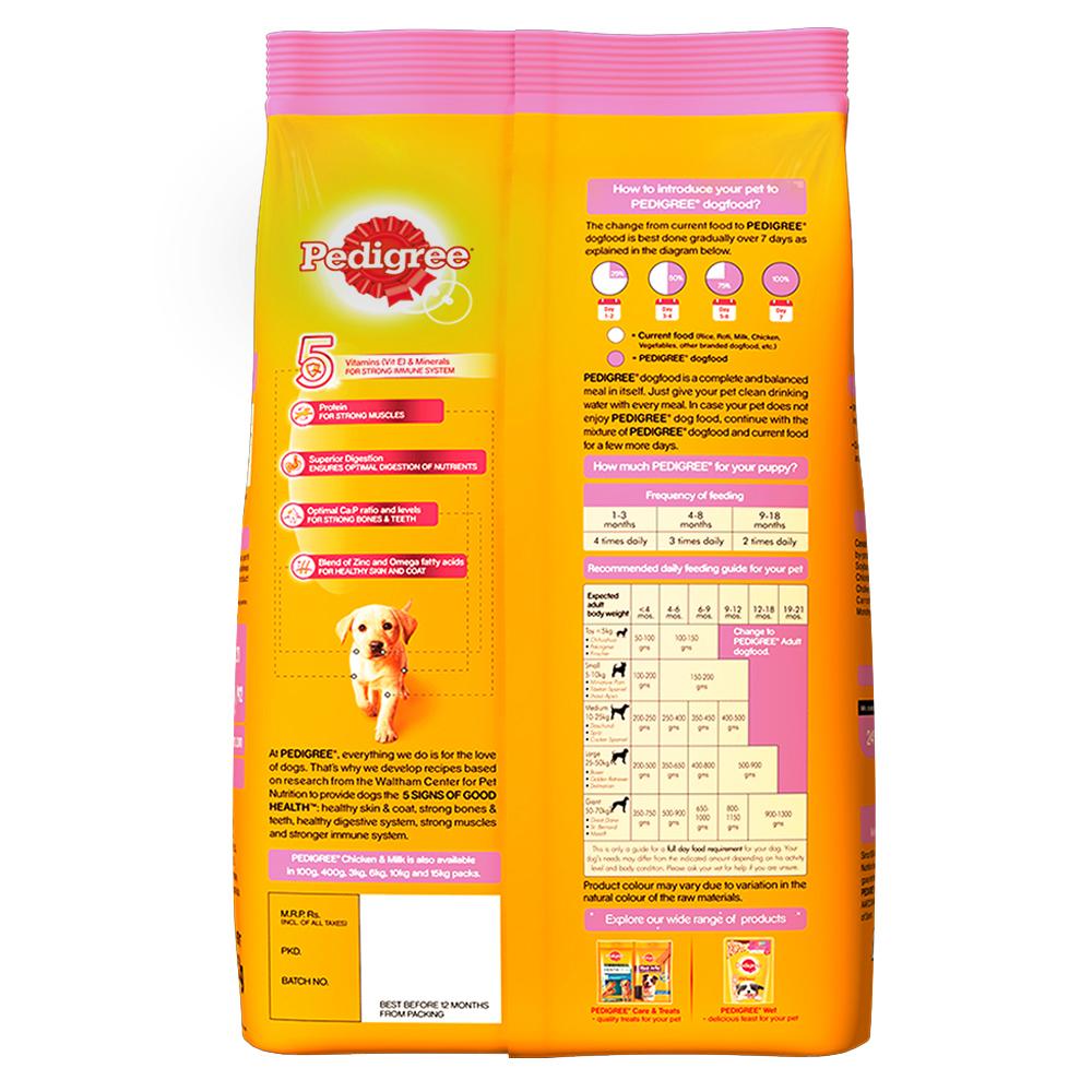 Pedigree Dog Food Puppy Chicken & Milk  - 1.2 Kg