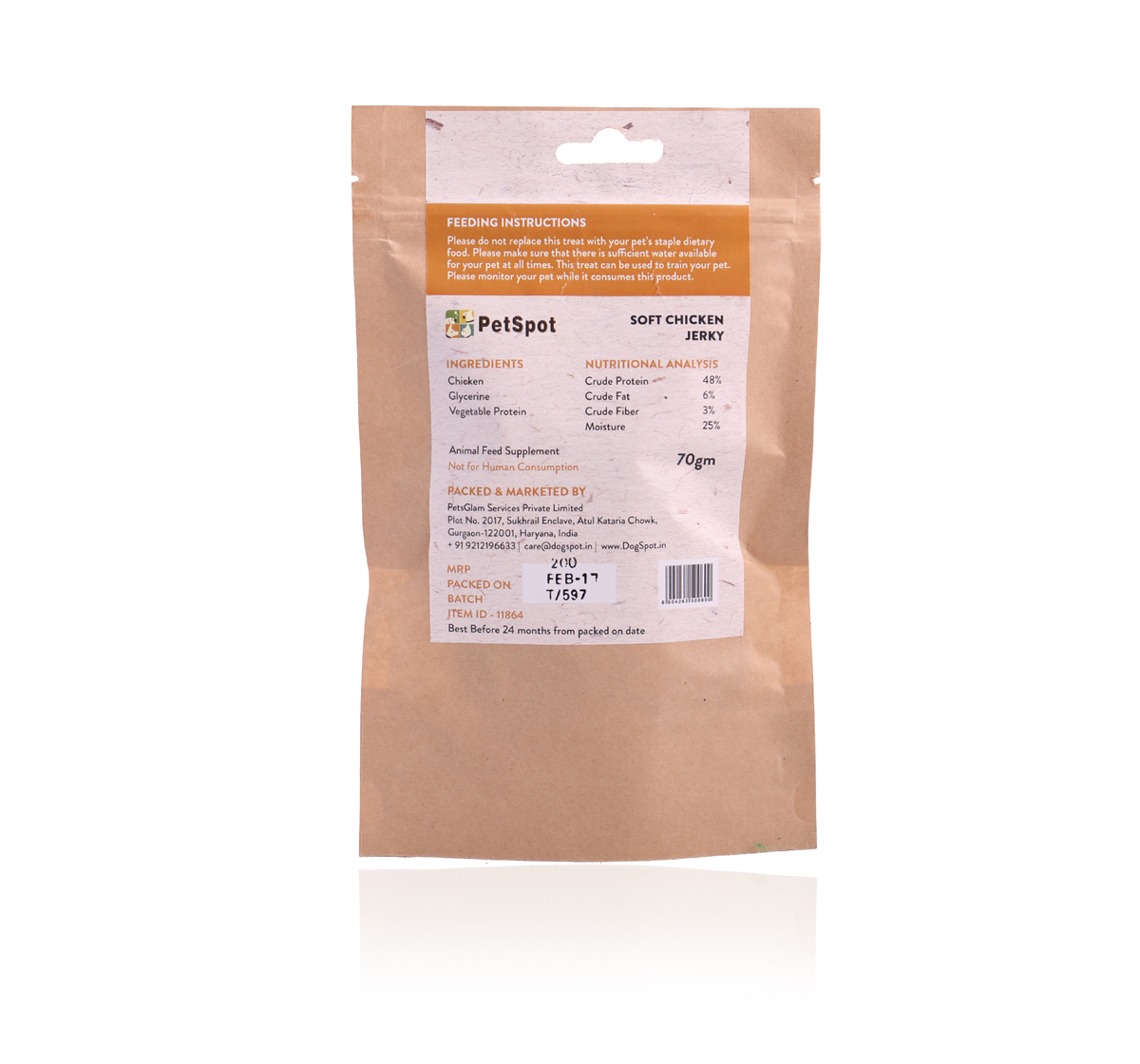 PetSpot Chicken Jerky - 70 gm
