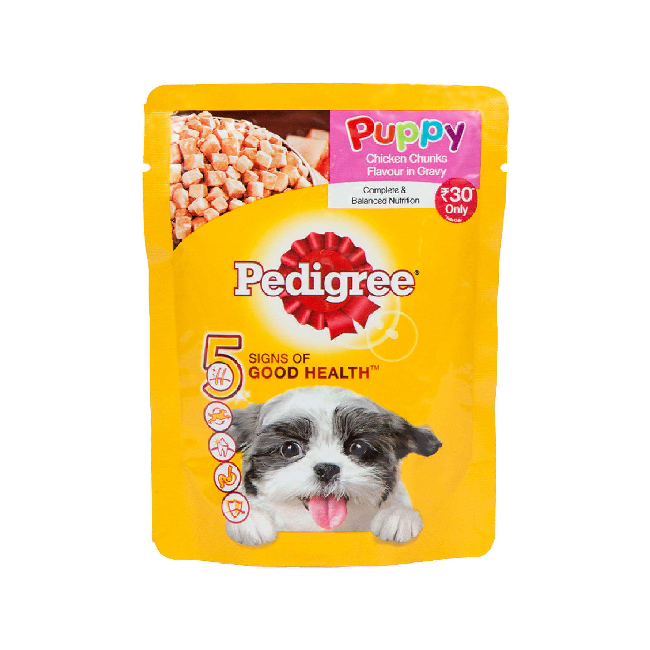 Cat And Dog Food Packet