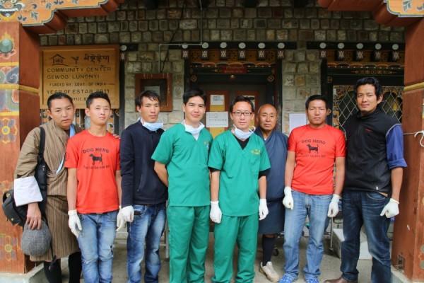 bhutan.team_