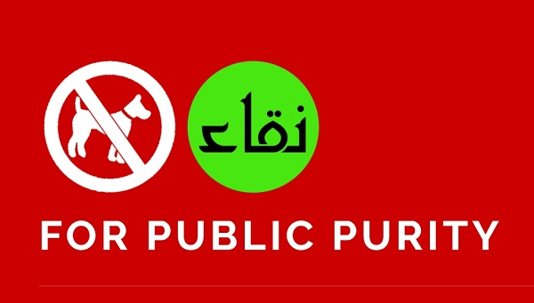 for-public-purity